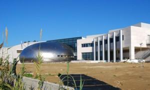 Musée de Patras